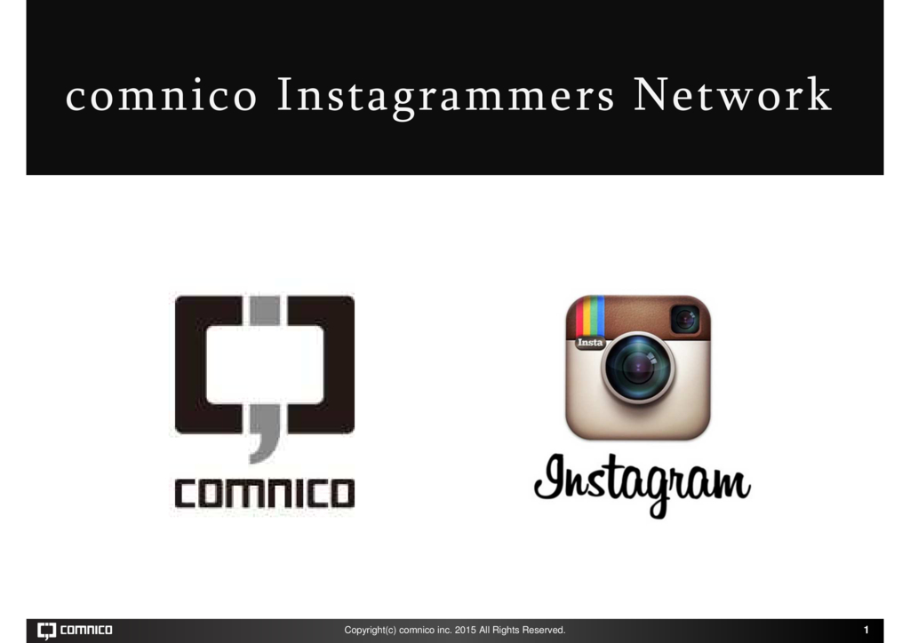 comnico Instagrammers Networkの資料