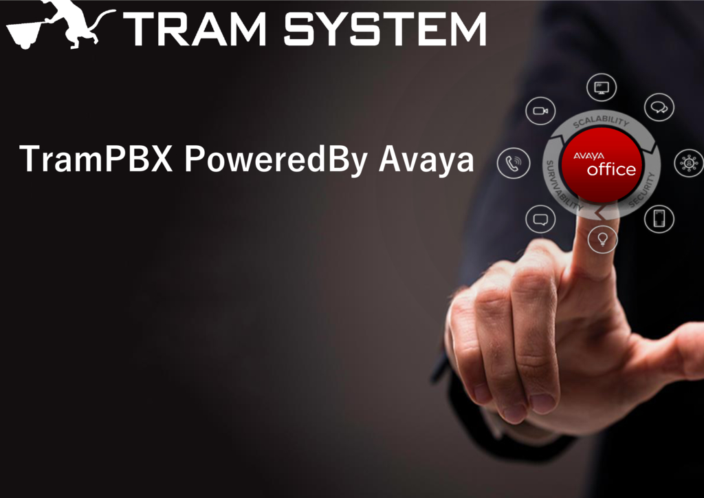 TramPBX PoweredBy Avayaの資料