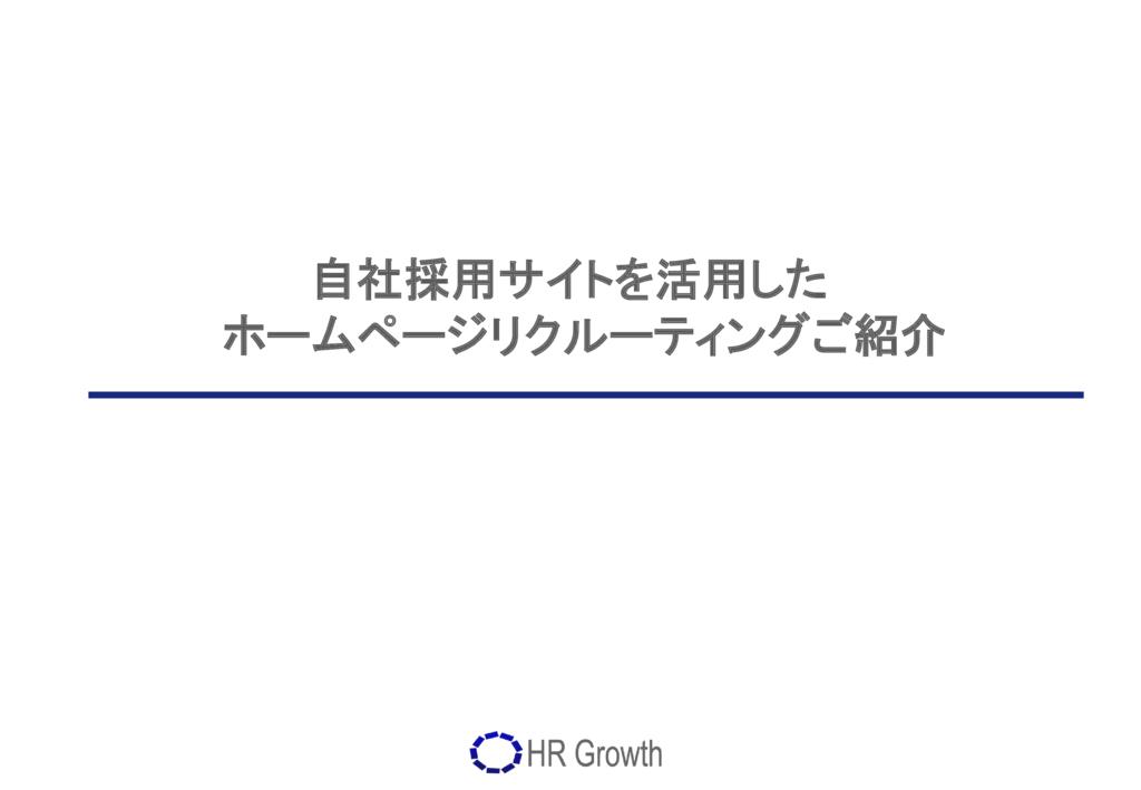 Qsuke(キュースケ)の資料