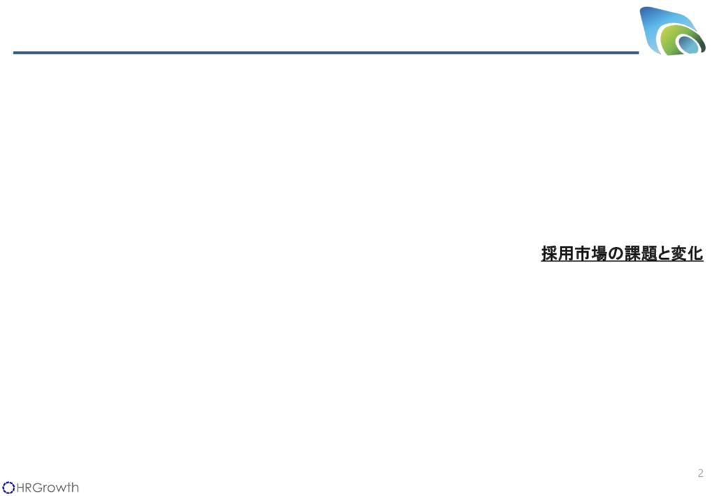 Qsuke(キュースケ)-1