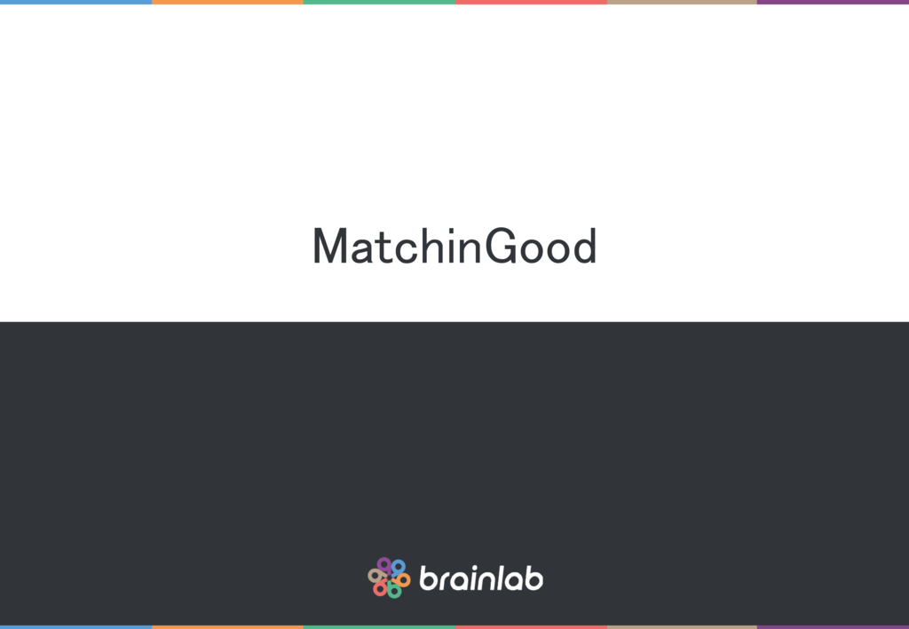 MatchinGoodの資料