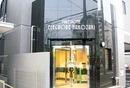 箱崎駅徒歩圏内に分譲賃貸マンションに空きが出ました。