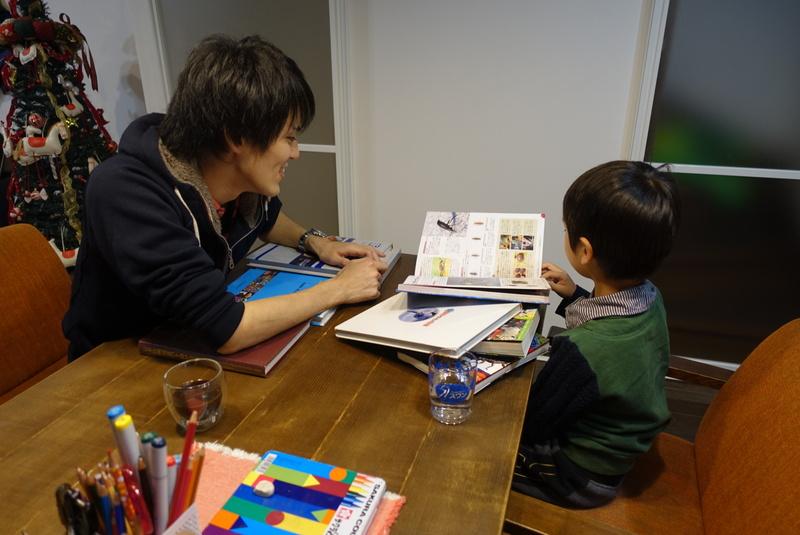 発達障害、不登校児の才能を伸ばすbranchのメンター