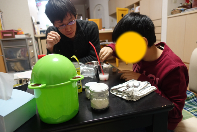 プログラム中の佐野さん:発達障がい・不登校児の「好き」を見つけ伸ばすBranch
