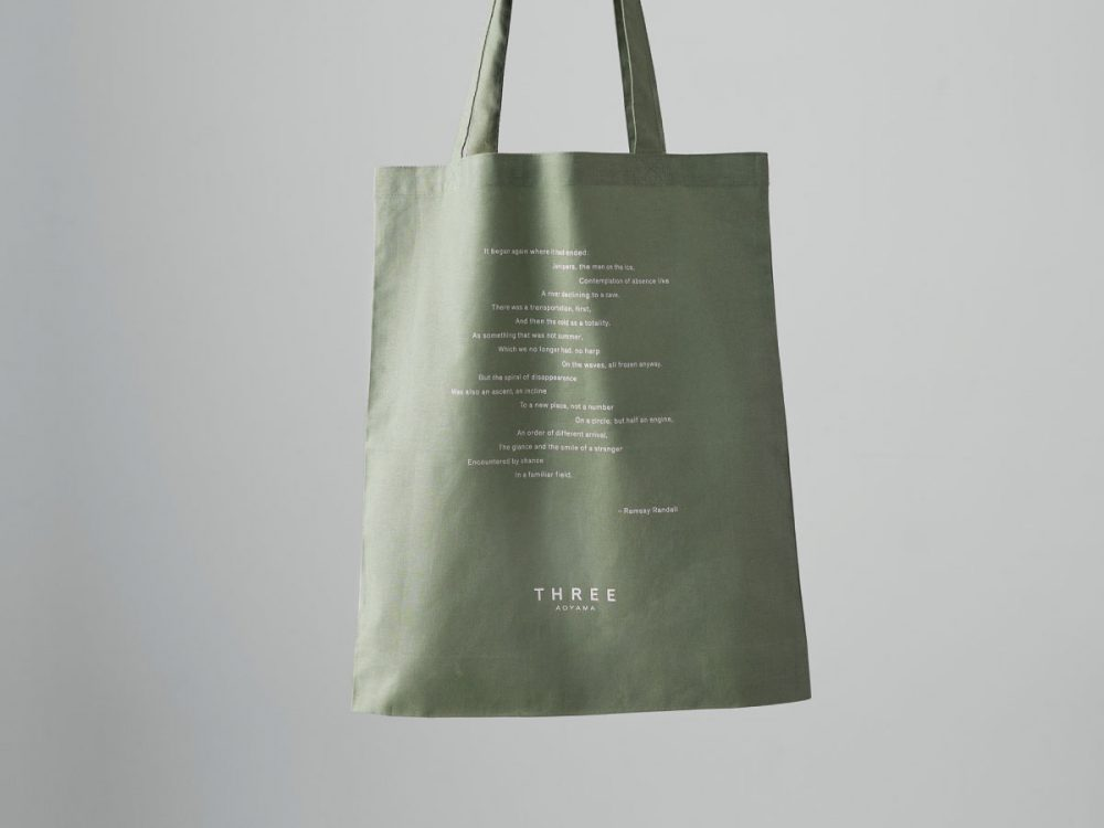 ORIGINAL SHOPPING BAG