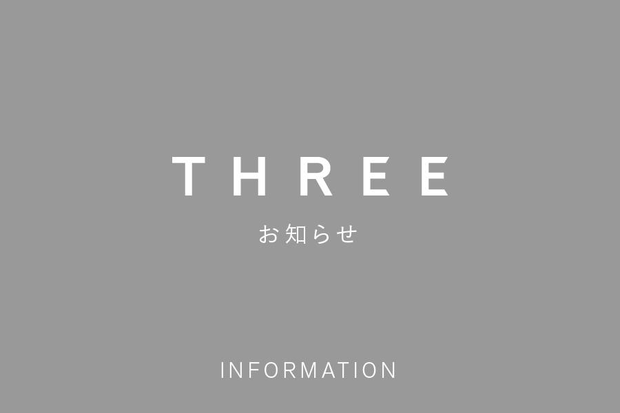 「髙島屋オンラインストア」における</br>原産国誤表記に関するお詫びとお知らせ