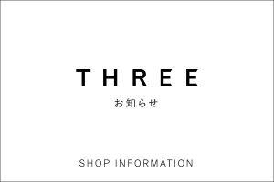 店舗の臨時休業のお知らせ(5/11更新)