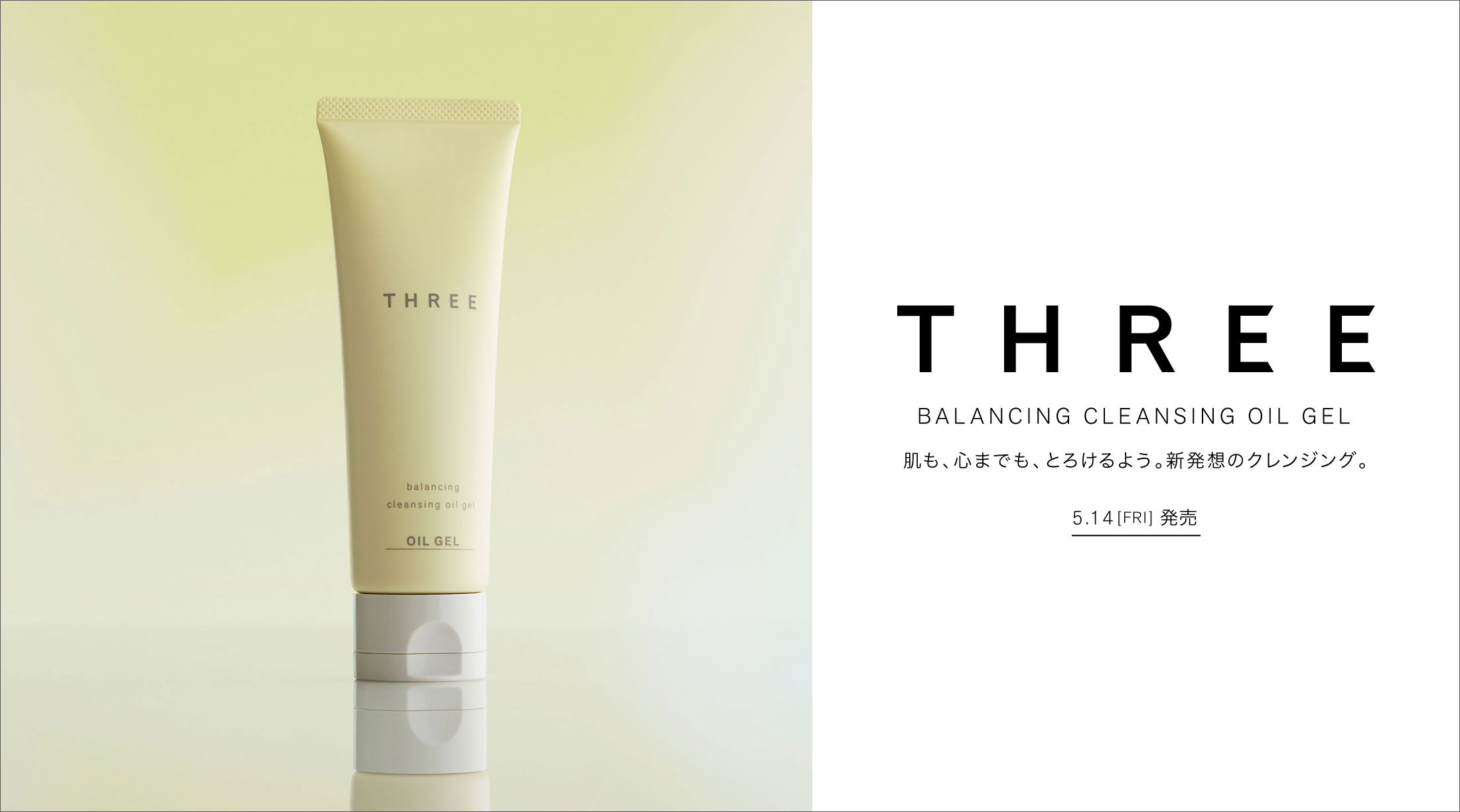 THREE BALANCING CLEANSING OIL GEL