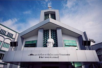 National Shrine Of Saint Jude Thaddeus in Manila , Metro Manila
