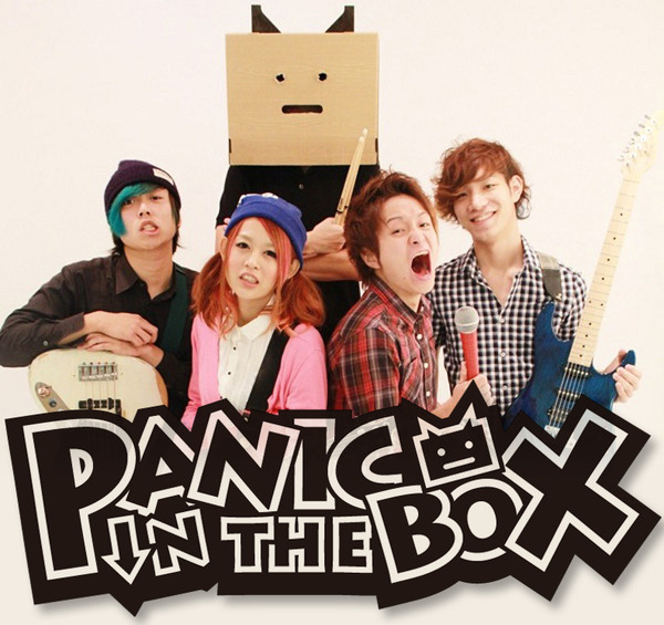 PANIC in the BOX