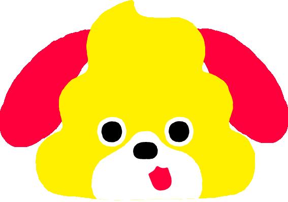 unko dog