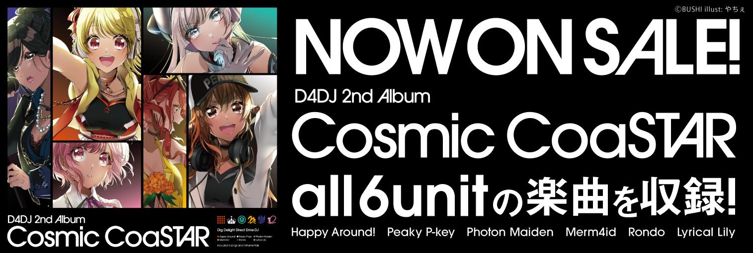 D4DJ 2nd Album「Cosmic CoaSTAR」