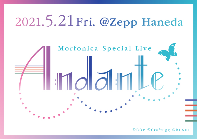 Morfonica Special Live 「Andante」