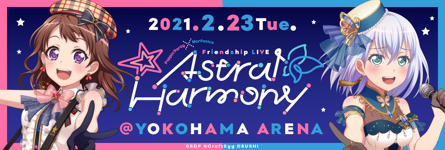 Poppin'Party×Morfonica Friendship LIVE「Astral Harmony」