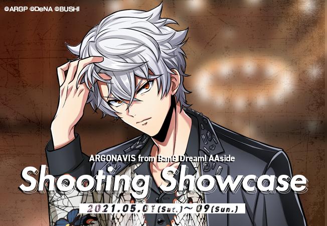 アルゴナビス from BanG Dream! AAside Shooting Showcase