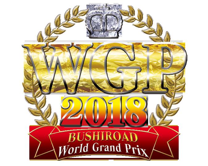 WGP2018