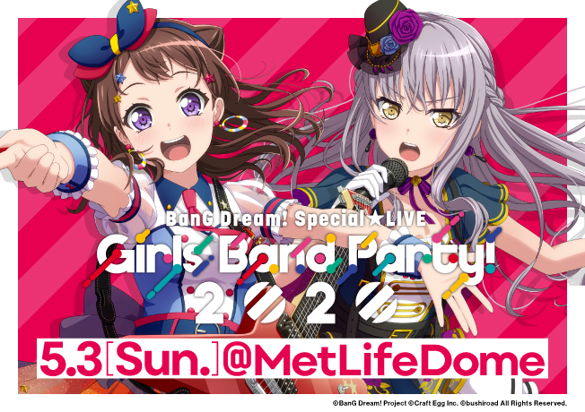 BanG Dream! Special☆LIVE Girls Band Party! 2020