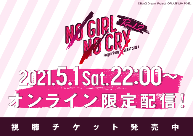 Poppin'Party×SILENT SIREN対バンライブ「NO GIRL NO CRY -Round 2-」