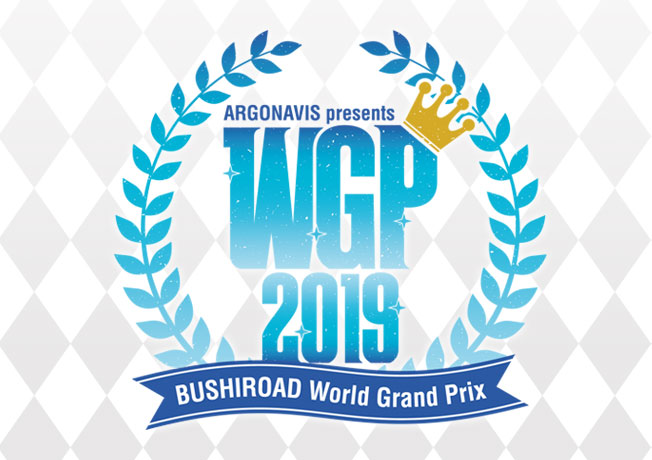 ARGONAVIS presents WGP2019