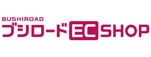 ブシロード EC SHOP