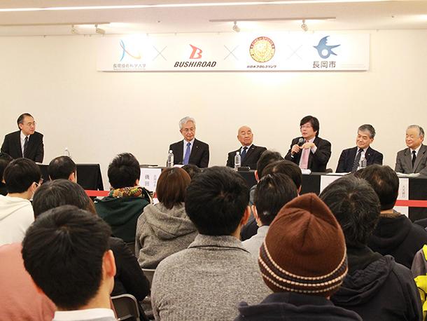 長岡市とイベントを共催1
