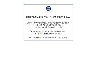 医療法人社団優仁会 鈴木神経科病院