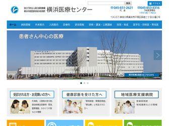 独立行政法人国立病院機構 横浜医療センター
