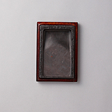 Duan Inkstone Old-Koshigan 6 inches