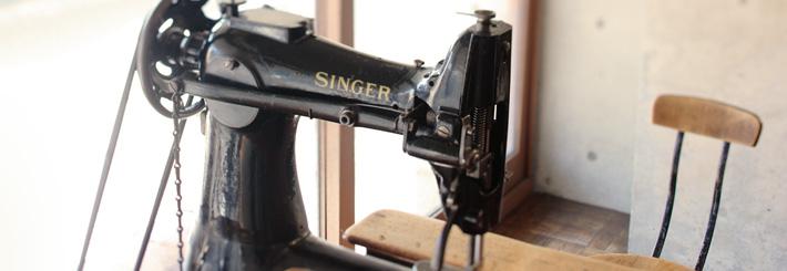 SINGERのミシン