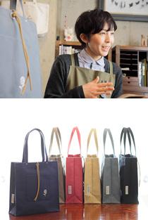 小川とかばんの写真