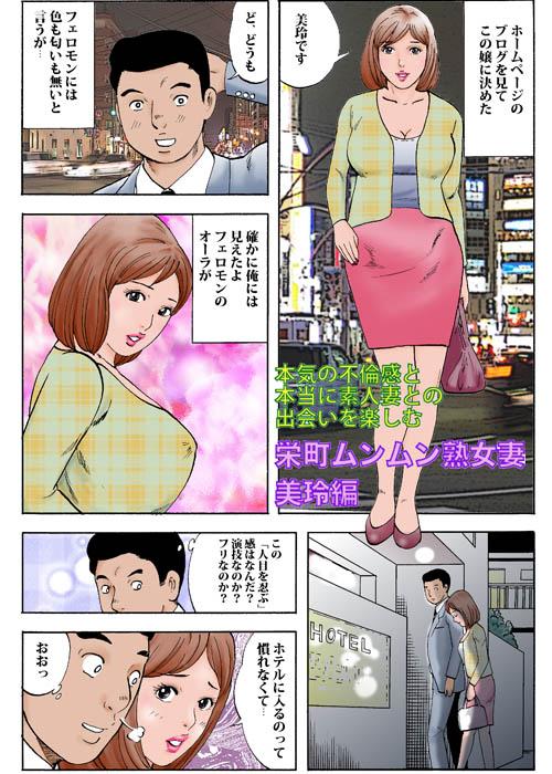香坂ツトム サンプル6