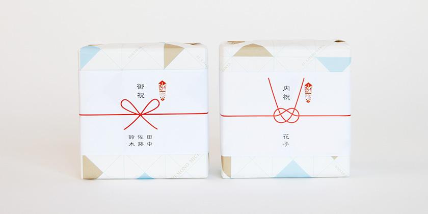 guide-wrap-n1