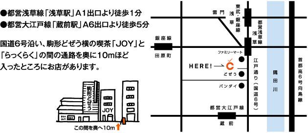 2014shopcardmap630