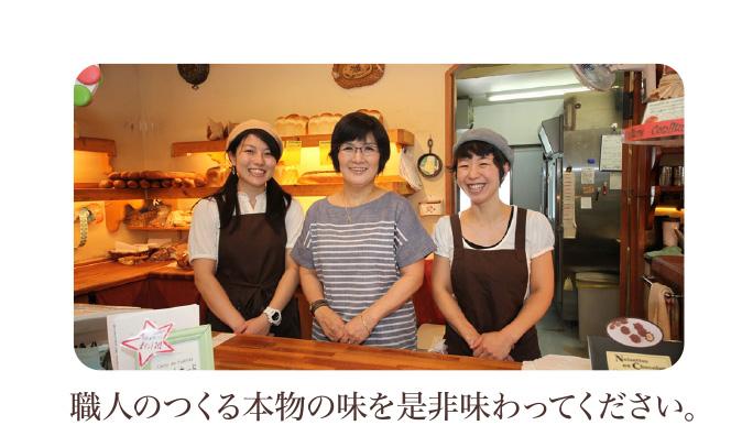 日本一おいしいブランパンのクロワッサン