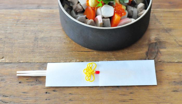 Threetoneの箸置きになる祝い箸袋