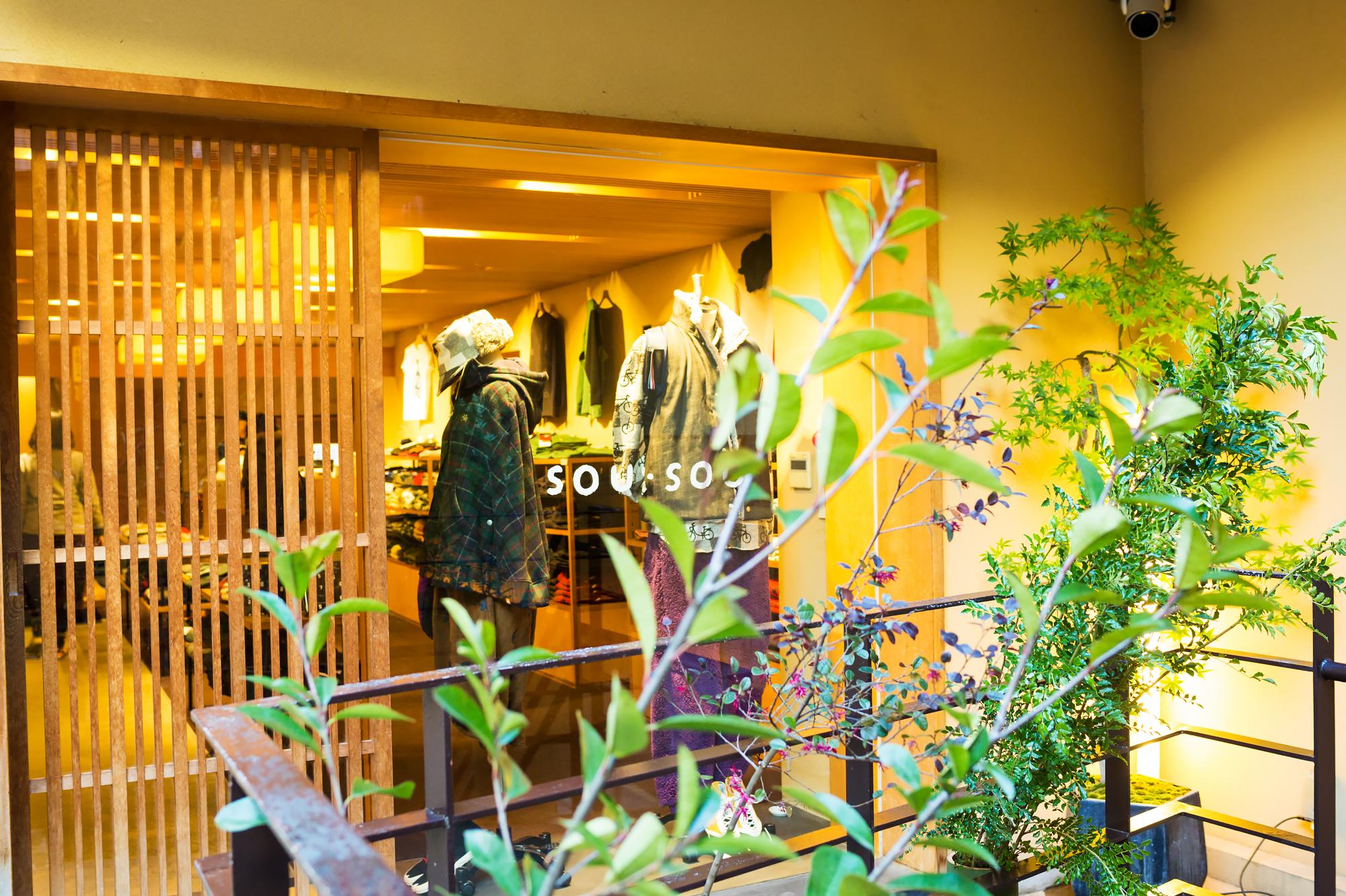 le coq sportif (ルコックスポルティフ)コラボ・京都のテキスタイル雑貨、和服のSOU・SOU(ソウソウ)