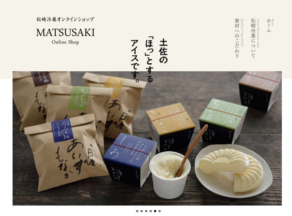 matsusaki