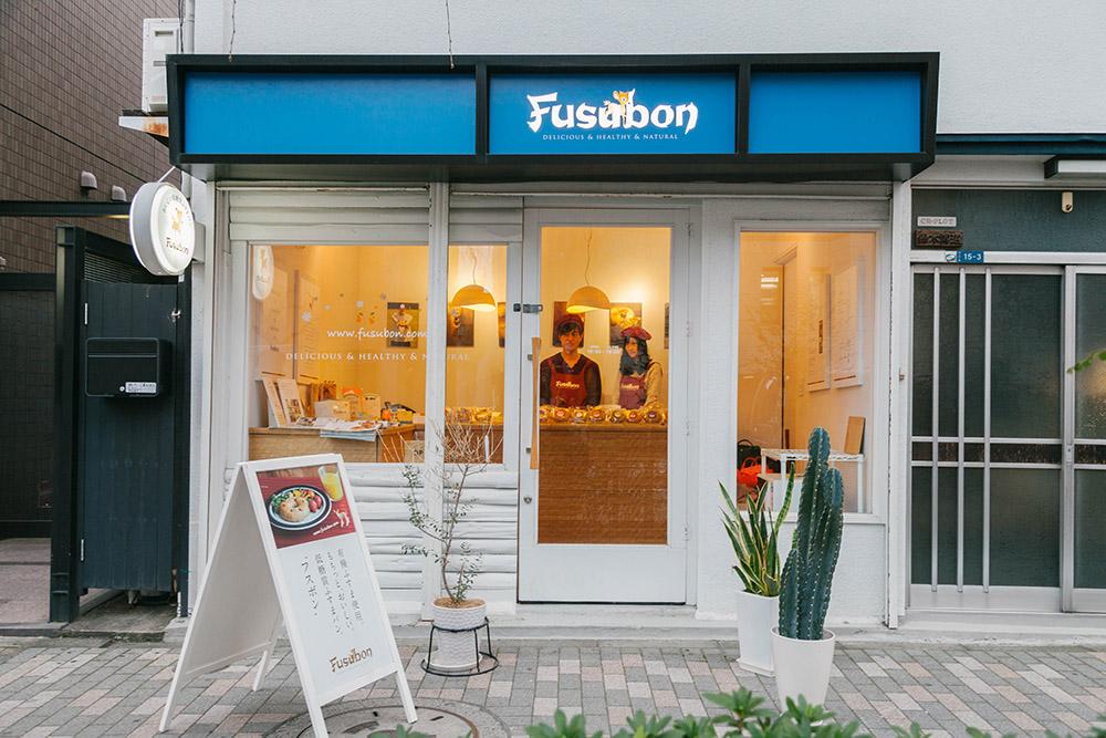 東京・渋谷区恵比寿にあるフスボンさんの路面店。