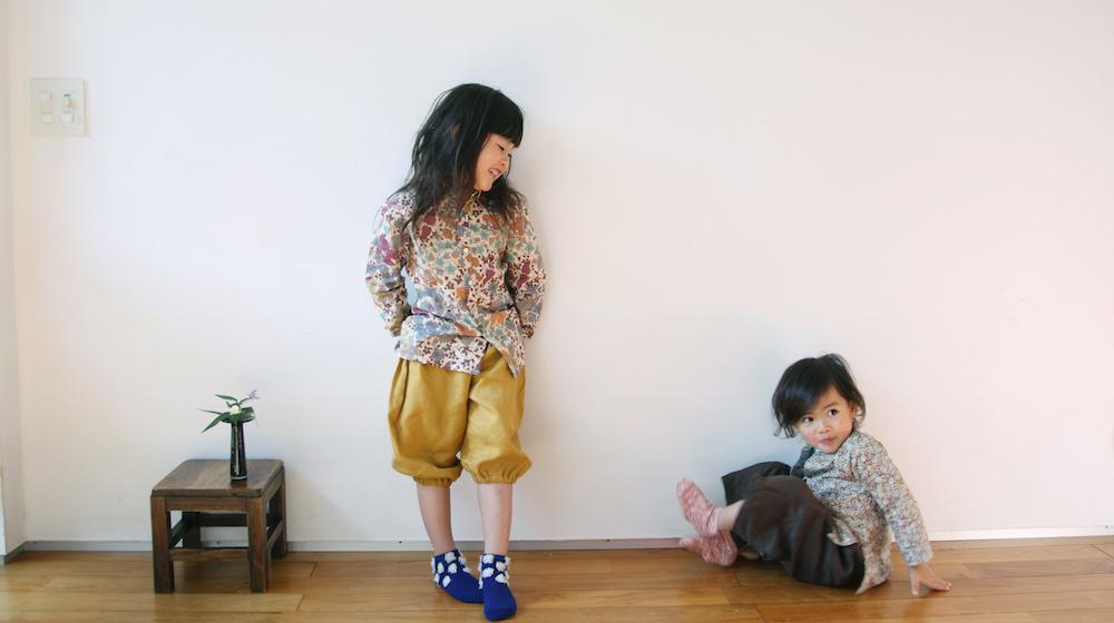 キラクニで販売してる子ども用パンツ。