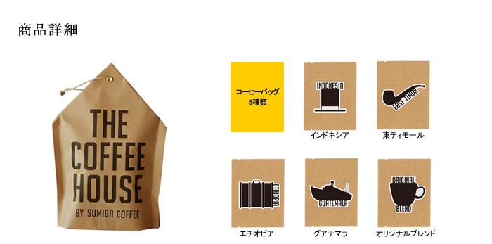the-coffee-002