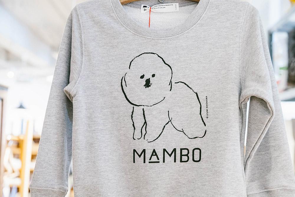 こちらが「MAMBO」
