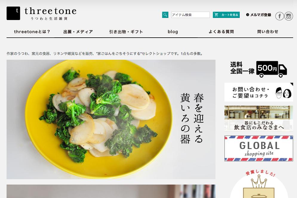 threetone