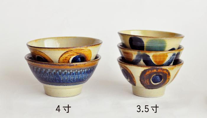 yachimun3-02