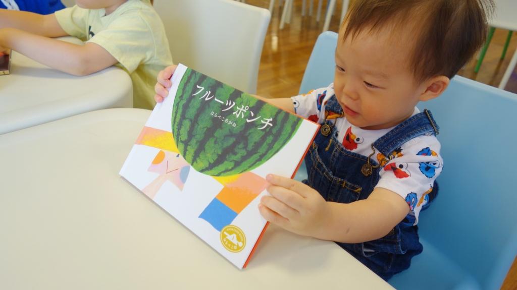 カラフルで楽しい絵本なので小さい子にもぴったり。
