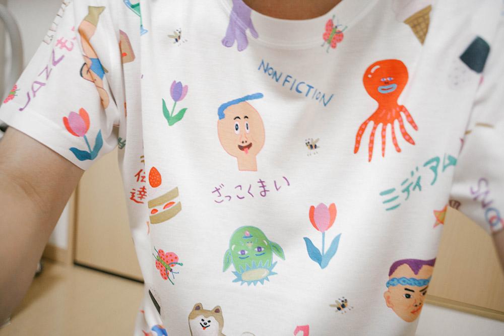 「ざっこくまい」と書かれたTシャツはこちらでお買い求めいただけます。