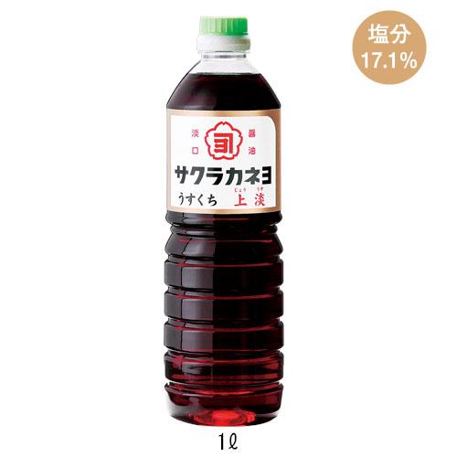 sakurakaneyo08-1
