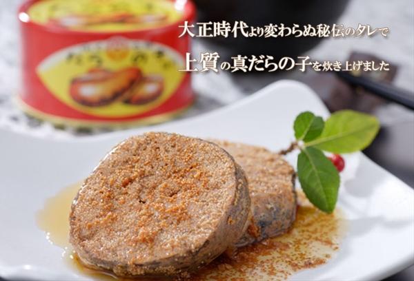 fukuraya01