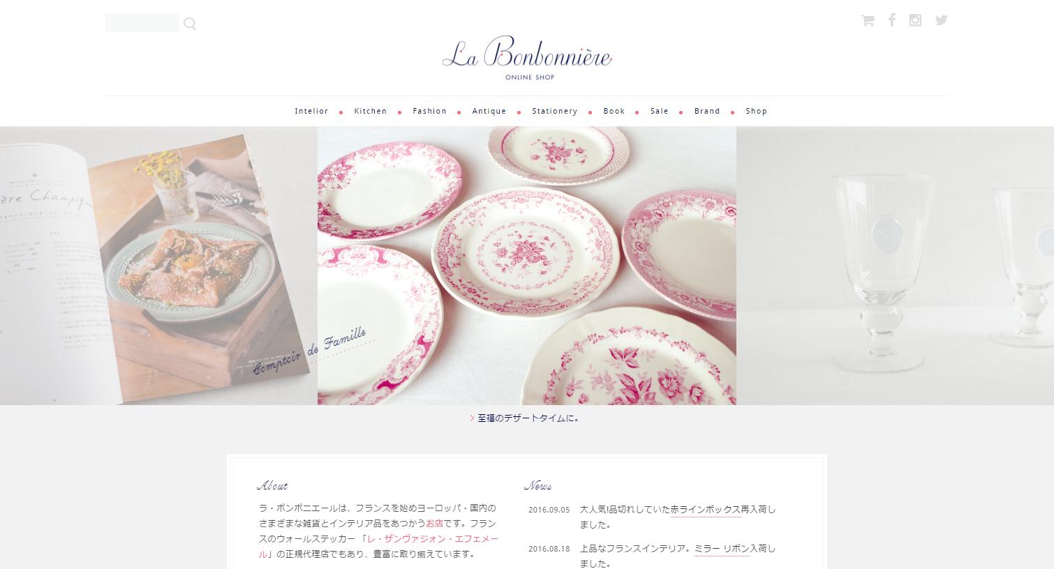 お取り寄せ通販 la bonboniere ボンボニエール 人気イラストレーター松尾ミユキさんのねこのうつわ マグカップホーロー皿プレート