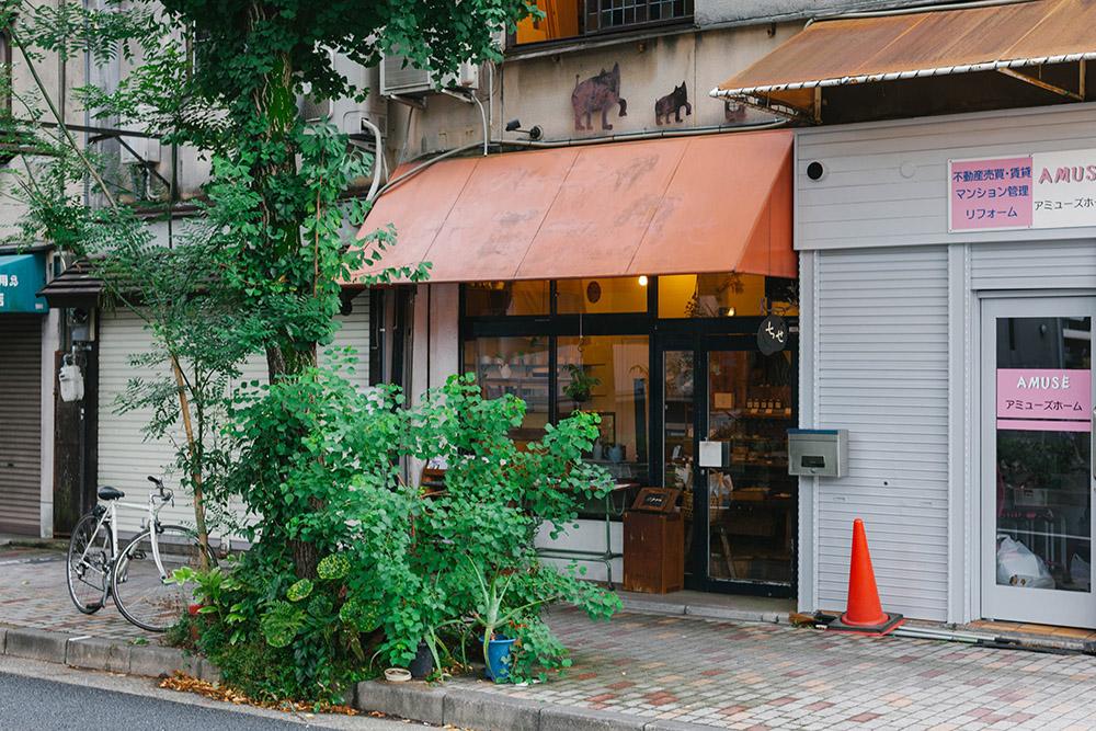 お店の場所は、京都市・北白川。