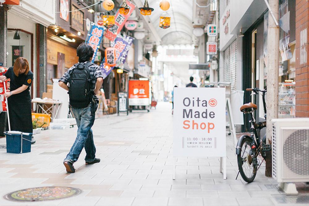 別府駅からX分ほど歩いた〜〜〜〜通りにOita Madeさんはあります。